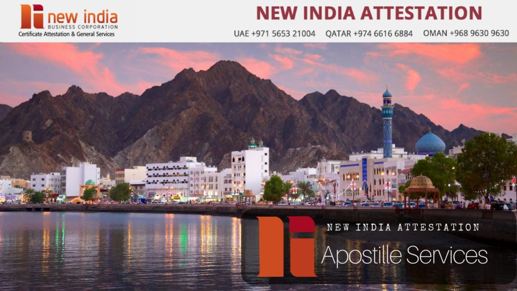 Apostille Services in Oman