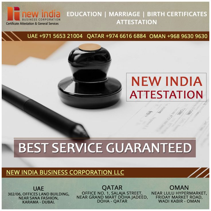 Certificate-Attestation-Services