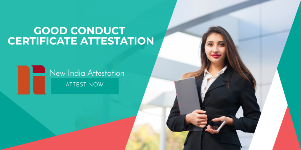 how to get good conduct certificate in india
