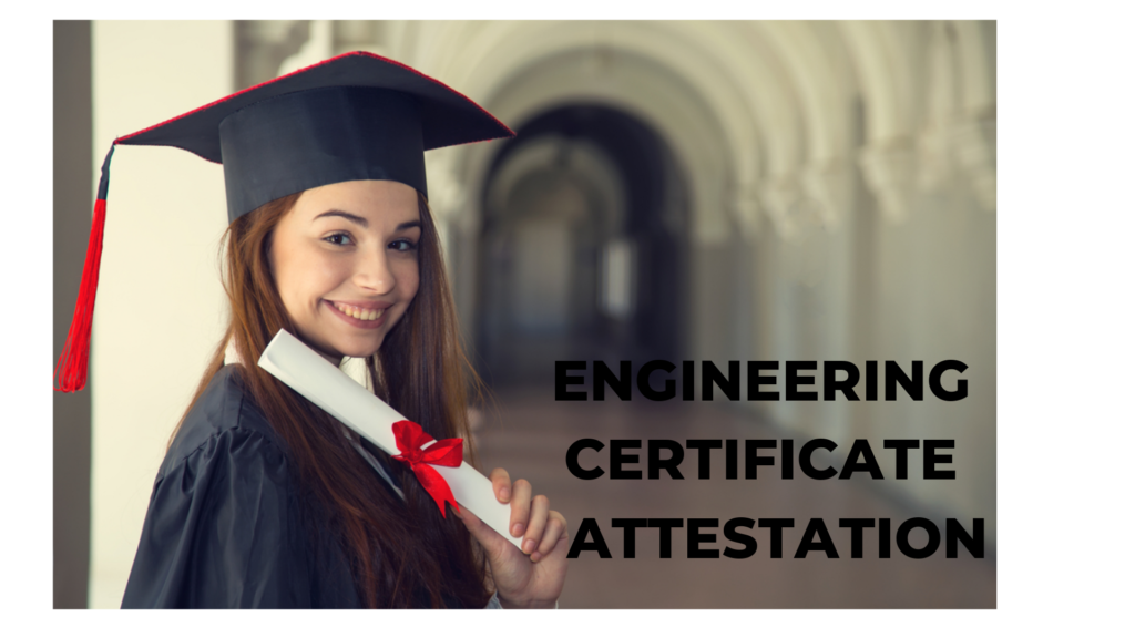 ENGINEERING CERTIFICATE ATTESTATION