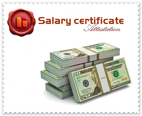 Salary Certificate Attestation